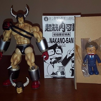 Buffaloman and Nakano-San